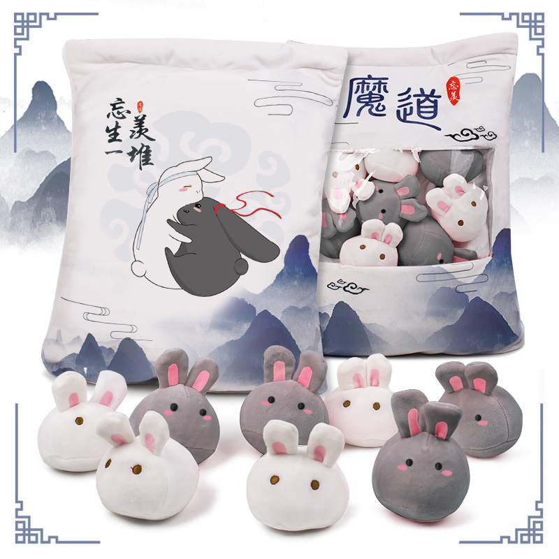Grandmaster of Demonic Cultivation Wuxian Wangji Rabbit Doll Toy Pillow Case Soft Plush Gifts