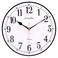 New Arrival Modern Simple Design Fashion MDF Wall Clock Wood Decorative DIY No Frame 28cm Wall