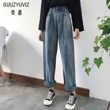 GUUZYUVIZ Loose Vintage Woman Jeans 2017 Autumn Bleached Casual Boyfriend Curl D