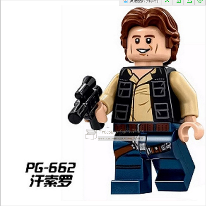 PG662 Han Solo Figure Star Wars Building Toys Blocks