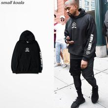 hoodie men hip hop for big man tracksuit Kanye west tour sea