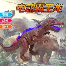 Electric Simulation  Tyrannosaurus Will Move Velociraptor 37x23cm Flashing  Tyrannosaurus Sound Jurassic Dinosaur Model Boy Toys
