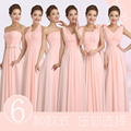 2016 new Peachy Pink Bridesmaid Dress Long Chiffon Winter Wedding Party Prom Dresses Vestido De Festa De Casamento Dama De Honra