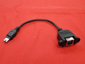 Cablecc USB 2.0 Mini B 5 PINMALE zum Standard B-typ Weibliche mit...