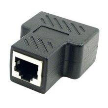 1 к 2 способа RJ45 розетка разветвитель LAN Ethernet сеть кабель двойной разъем адаптер порты переходник для ноутбука док-станции станции