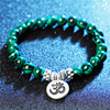 Bracelet Argent Et Malachite