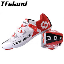 New Men Athletic Breathable Road Cycling Bike Shoes Bike Carbon Bicycle Sport Walking Shoes Autolock Sapato