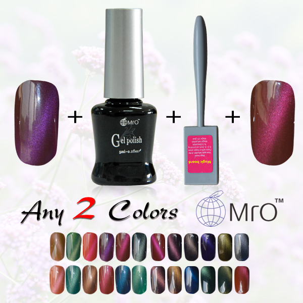 mro 2 pieces lot with a magnet for gel nail polish set vernis a ongle color gel nail lacquers