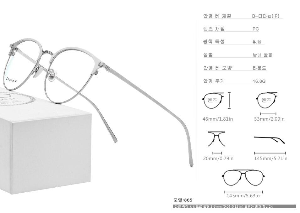 fonex-865---korean_02