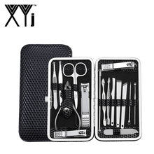 цена на XYj 16 in 1 Manicure Set Nail Foot Manicure Tools Pedicure Kit Nail Clipper Cutter File Nail Art Care Tools with Travel Case