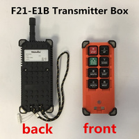 F21 E1B Transmitter Box Include Upper Cover Lower Cover Battery Plate Antenna Magnetic Key Silicone Panel