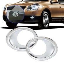 Beler 2 шт. ABS пластик Chrome передние Противотуманные фары лампы маска крышка литья рамы кольцо Обрезать для Nissan Qashqai 2007 2008 2009