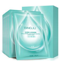 BINGJU 10 Pieces Hyaluronic Acid Shrink Pores Skin Facial Mask Cleaning Mask Moisturizing Firming Anti Wrinkle