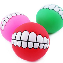 New Pet Dog Ball Teeth Durable Chew Toy Sound Novelty Play Toys teeth Dog bites dog toys pet products Random Color