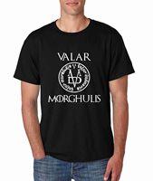 Game Of Thrones Valar Morghulis Logo Fire Ice New GOT Arya Grey Mens T Shirt Short