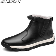 JIANBUDAN winter snow boots mens casual Plush warm cotton High quality Pu leather waterproof size 39-46
