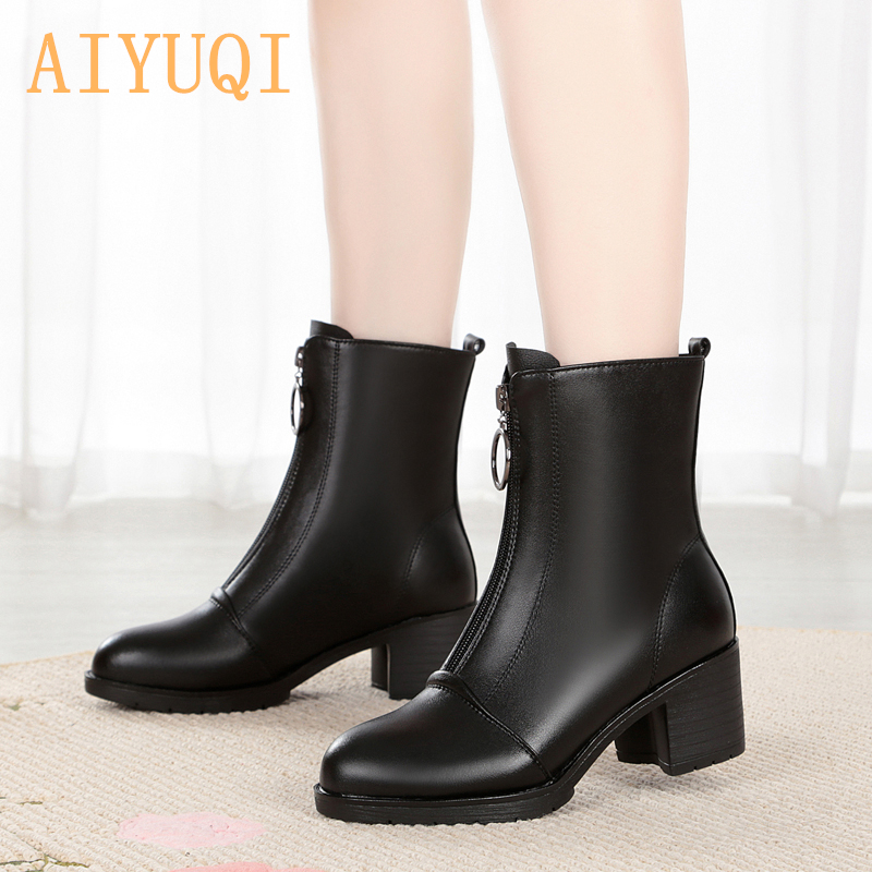 AIYUQI  2019 autumn new genuine leather booties woman,women boots warm short plush snow boots,high-heeled Martin boots womenAIYUQI  2019 autumn new genuine leather booties woman,women boots warm short plush snow boots,high-heeled Martin boots women