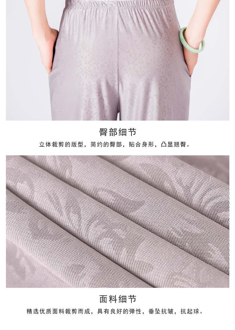 Elderly Women Casual Pants Gray Black Shadow Pattern Trousers Female High Waist Elastic Band Pantalones Mujer Mother Leisure Pant Summer (1)
