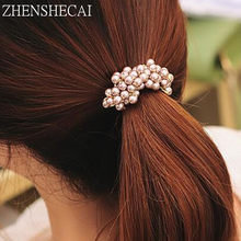 New Korean Fashion Women Hair Accessories imitation pearl Black Elastic Hair Bands Girl Hairband Hair Rope Gum Rubber Band t59(China)