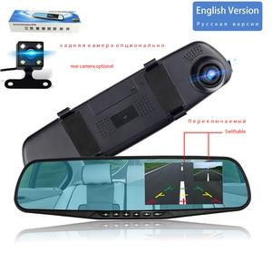 G-Sensor video recorder mirror
