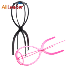Wholesale 51cm Head Hat Cap Display Stand Tools Folding Plastic Hair Wig Stand Holder For Wig Drying Making Styling Black Pink