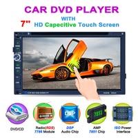 F6323B 7 Inch 2 DIN DVD Car Radio Media Player BT RDS Capacitive Touch Screen Car