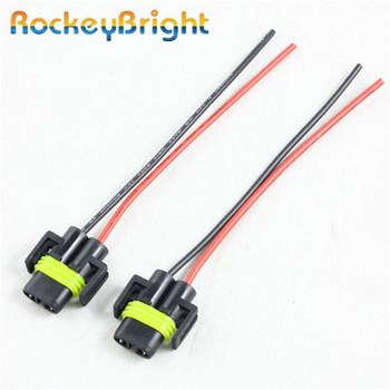 H11 H8 881 gniazdo żarówki przejściówka Adapter uprząż H8 H11 Adapter lampy gniazdo przekaźnika samochodu uchwyt na drut kabel do LED reflektorów światła przeciwmgielne tanie i dobre opinie Rockeybright 0 04 Drut Miedziany 1-100W H11 880 881 H8 Conversion Harness Cable Socket Plug Adapter Wires Cables Adapters Sockets