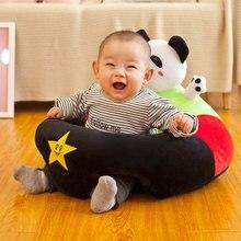 Плюшевая ткань детские сиденья Диван дети Bean мешок игрушки без хлопковый ПП наполнитель материал только крышка