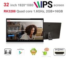 Updated-32 дюймовый все в одном pc (Ultra slim, IPS экран, RK3288 quad core cortex A17, 2 ГБ DDR3, 16 ГБ памяти, BT 4.0 1HDMIOUT, VESA)