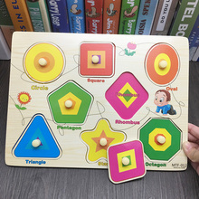 JaheerToy Childrens Wooden Puzzle Montessori Educational  Hand Grab the Board of Toy Baby Gifts Letter Mathematical Operation