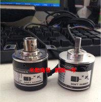 Free shipping Light electronic encoder TRD-2T720B warranty year performance and stability