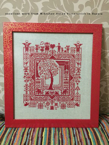 Cross Stitch Kit Tree of Happiness Red Tree New Year Anagram