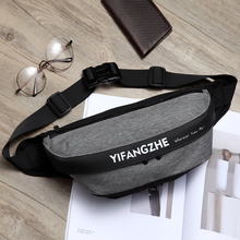 YIFANGZHE Men Sling Chest Bag, Water resistant  Premium Nylon Small Shoulder Pack Lightweight Crossbody Mini Fashion Day pack