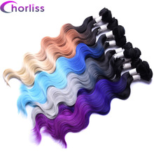 """Chorliss 4 шт./лот Ombre blue объемная волна синтетические волосы ткет 18 """"20"""" 22 """"машина двойной уток волос расширения 280 г"""