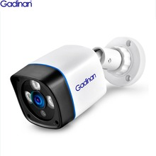 Gadinan 5MP 2592*1944 ONVIF IP Camera 3MP 2MP Outdoor H.265 Xmeye Cloud Motion Detection Phone View Home Video Security POE