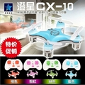 Cheerson CX-10 CX10 2.4G Remote Control Toys 4CH 6Axis RC Quadcopter rc helicopters VS S107G VS WL-Toys v911 FSWB