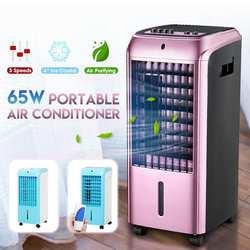 Портативный кондиционер 65 Вт 220 в натуральный ветер охлаждающий вентилятор воздуха вентилятор бытовой для гостиной Новое поступление 2019