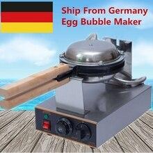 Корабль из Германии 220 в яйцо пончик пузырь вафельница яйцо вафельница Гонконг Eggettes пузырь вафельница