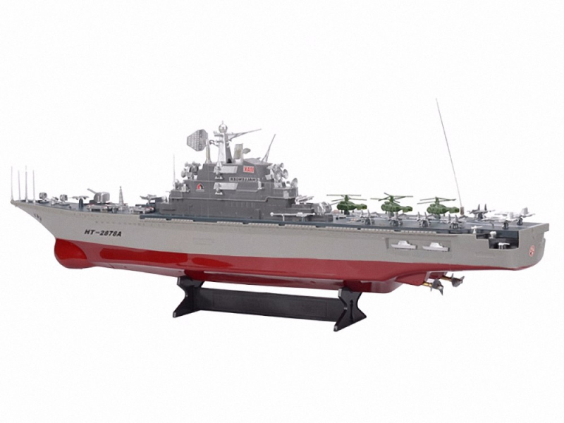 1:275 scale Remote Control Boat 2878A High Speed RC Boat RC Military  Warship rc boat toy model kid child best gift learning toys
