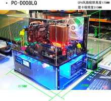 QDIY PC-D008LQ EATX Motherboard Personalized Double Layer Acrylic Transparent Computer Case Computer Frame