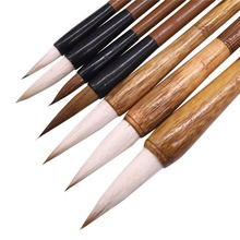 Online 7pcs/lot Painting Supplies Calligraphy Bru at discount