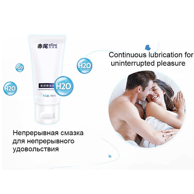Hyaluronic acid Lubricant for Sex Silk Touch Edible Anal Sex Lubricant Oral Sex Gel Exciter for Women Orgasm Sex Lube in Vibrators from Beauty Health