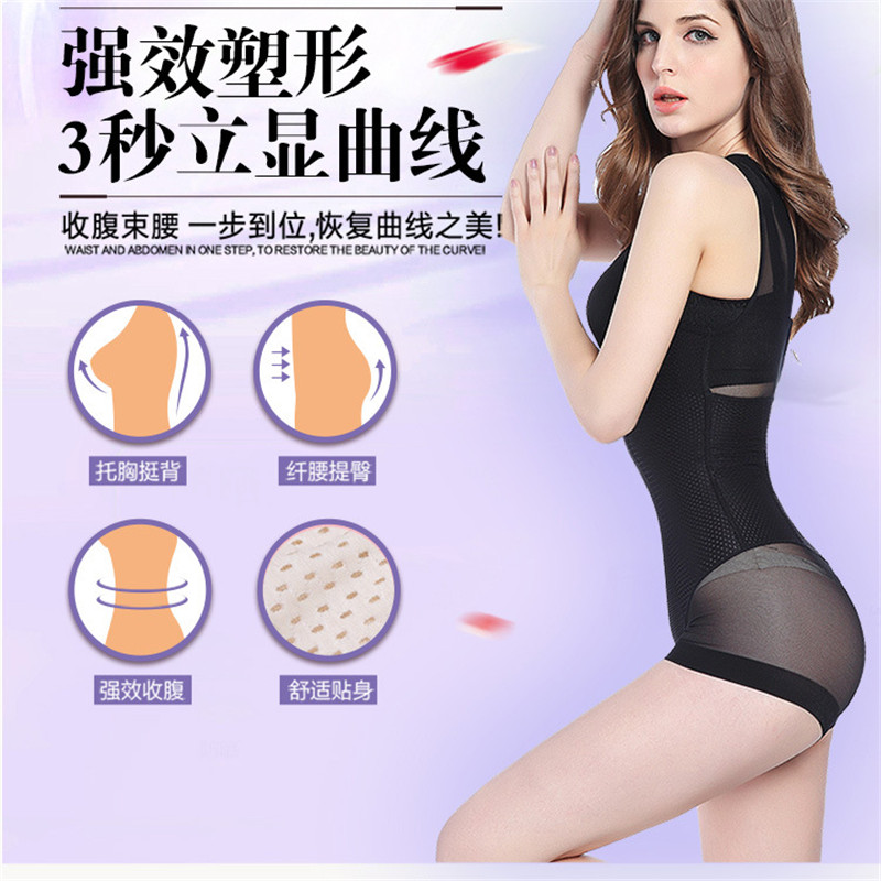 9214b420be4cc Women slimming lingerie bodysuit shaper waist abdomen control hips lifter  suits panties bodybuilding recorvery corset shapewear-in Bodysuits from  Underwear ...