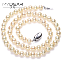 MYDEAR South Sea Pearl Necklace Gold 24k Gold Jewelry Natural Pearl Price