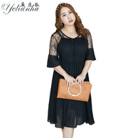 YELIANHU Plus Size Women Summer Short Sleeves Dress Suspender Strap Lace Shawl Dress Slash Neck Big