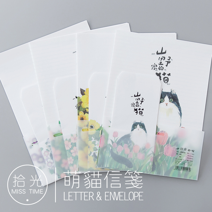 9pcs/Set 3 Envelopes + 6 Writting Paper Cute Wild Cat Series Envelope For Gift Korean Stationery