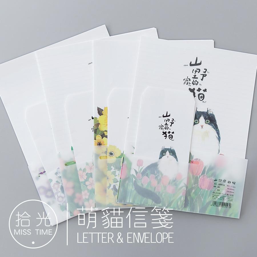 9pcs/Set 3 Envelopes + 6 Writting Paper Cute Wild Cat Series Envelope For Gift Korean Stationery