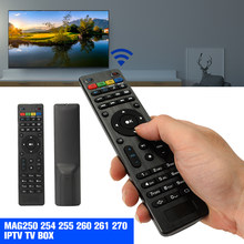 Remote Control Replacement For Mag 250 254 255 260 261 270 IPTV TV Set Top Box High Quality Remote Control Controller(China)