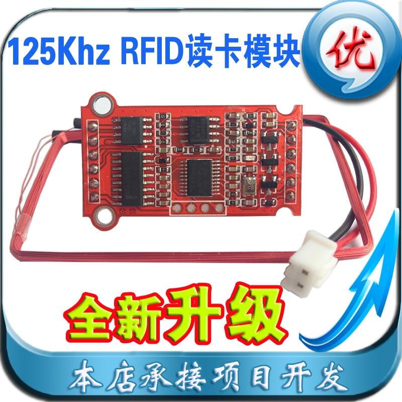 RFID card reader module Y125R RF module RS232/485 125kHz serial output ID card development board кондиционер daikin ftxk35as rxk35a