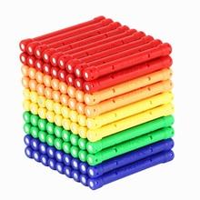 200/100/50pcs Magnetic Building Blocks Toys 200 Piece Similar Building Kit Toys Playing Magnetic Toy Bricks For Kids Magnet Bars